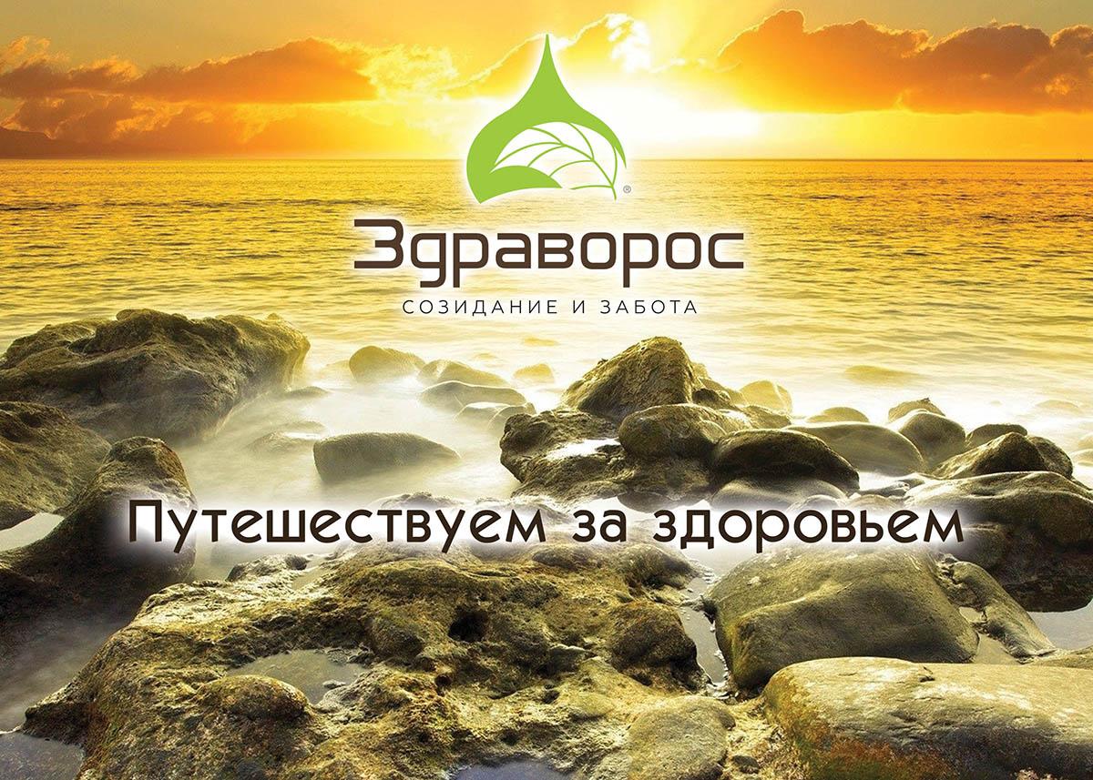 Отдых на черноморском побережье, Ольгинка, отель, Лелюкс,, Туапсе, отдых, семейный, с детьми, Черное, море, Краснодарский, край, забронировать, заказать, номер