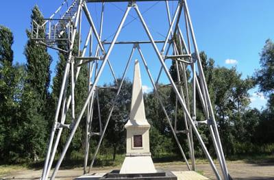 Памятник первой нефтяной скважине, Краснодарский край